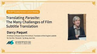 Translating Parasite: The Many Challenges of Film Subtitle Translation