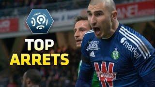 Video Top arrêts de la saison 2014/2015 - Ligue 1 MP3, 3GP, MP4, WEBM, AVI, FLV Juni 2017