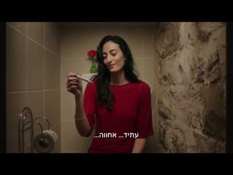 """בלחץ ה-BDS: בית קולנוע בנצרת ביטל הקרנות """"אוויר קדוש"""""""