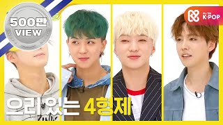 (Weekly Idol EP.301) Winner Random play dance FULL ver.