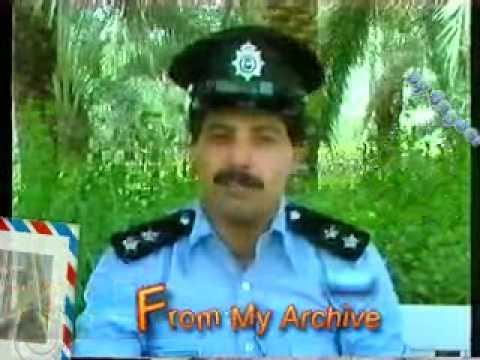 احمد الشرقاوي 1985 فقرة توعوية