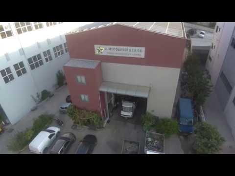 Το Μαγαζί & Το ΒΙΠΑΣ Από Ψηλά
