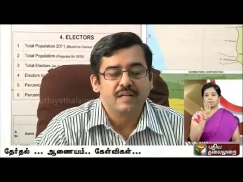 News-specially-for-physically-challenged-26-03-2016-Puthiya-Thalaimurai-TV