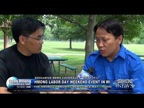 Suab Hmong News: 2012 Wisconsin Hmong Labor Day Weekend Festival Sept ...