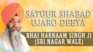 Satgur Shabad Ujaro Deeya [Full Song] Baitha Sodhi Patshah