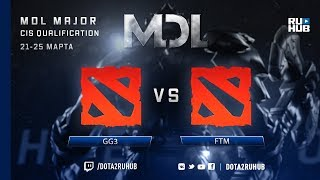 gg3 vs FTM, MDL CIS [Mortalles]