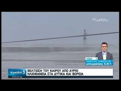 Ξαφνικό «μπουρίνι» στο Αιγαίο – Καταιγίδες στα Δωδεκάνησα | 15/02/2020 | ΕΡΤ