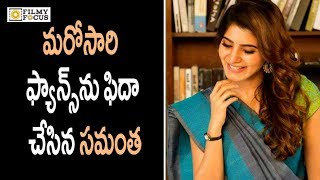 Samantha New Look In Abhimanyudu Movie