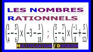 Maths 3ème - Les nombres rationnels Multiplication et Division Exercice 18