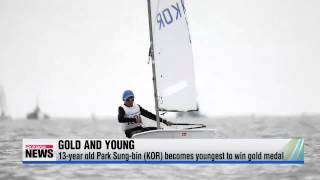 Park Sung-bin Becomes S. Korea′s Youngest-ever Asiad Gold Medalist   AG 요트: 박성빈,