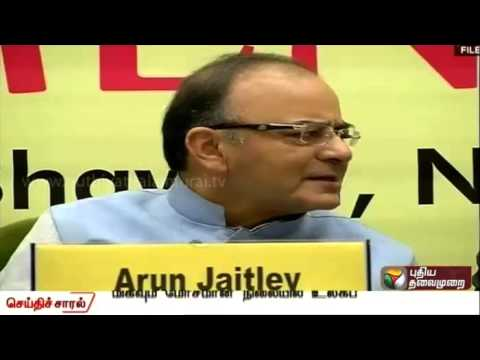 The-state-of-world-economy-worrisome-says-finance-minister-Arun-Jaitley