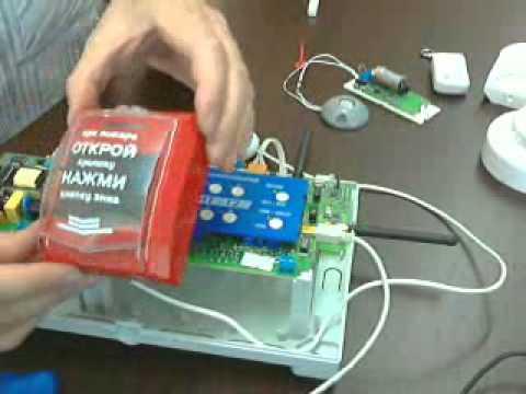 Как подключить ИПР-3СУ к