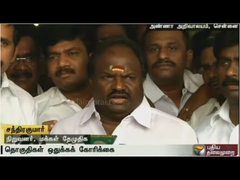 Have-requested-Stalin-to-allot-seats-for-MDMDK-in-DMK-led-alliance-Chandrakumar