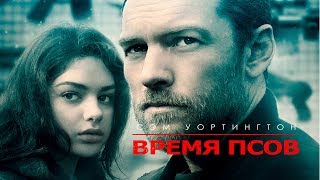 Nonton                       The Hunters Prayer  2017                      Hd Film Subtitle Indonesia Streaming Movie Download