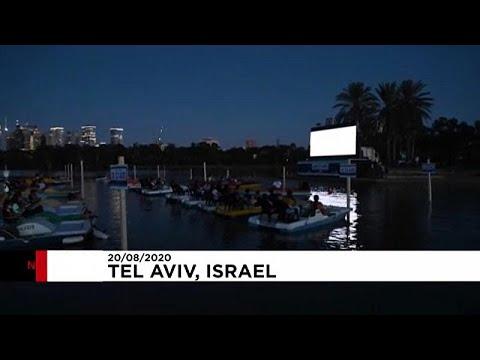 Ισραήλ: Πλωτό σινεμά στο Τελ – Αβίβ