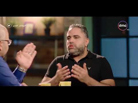 محمد شاهين عن سبب عدم زواجه حتى الآن: هل أنا عبيط؟