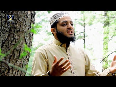 Video New Ramzan Naat 2017 - Zikre Aaqa se seena saja hai - Muhammad Hassaan Shahid - R&R by STUDIO5 download in MP3, 3GP, MP4, WEBM, AVI, FLV January 2017