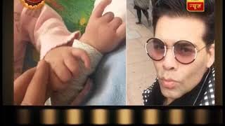 Karan Johar shares cute picture of his kids For latest breaking news, other top stories log on to: http://www.abplive.in...