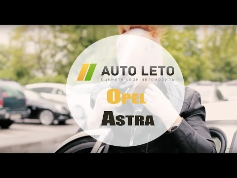 Opel astra turbo j фотка