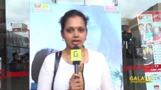 Innarku Innarendru Audio Launch