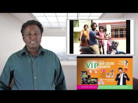 Tolet Movie Review - Chezhian - Tamil Talkies