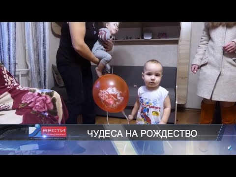 Вести Барановичи 11 декабря 2018.
