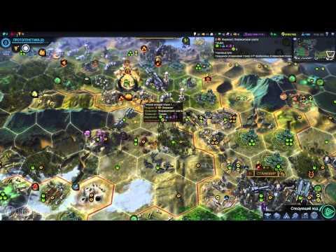 Earth - Beyond Earth при всем внешнем сходстве с Civilization 5 — игра совсем иного толка. Она позволяет побеждать вообще без...