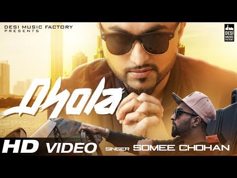Dhola Songs mp3 download and Lyrics