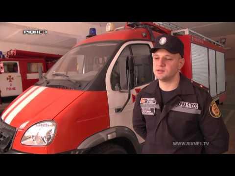Рівненських пожежників двічі піднімали за тривогою протягом години [ВІДЕО]
