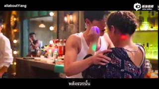 Nonton [THAISUB] The Left Ear Behind The Scene - Yang Yang Film Subtitle Indonesia Streaming Movie Download