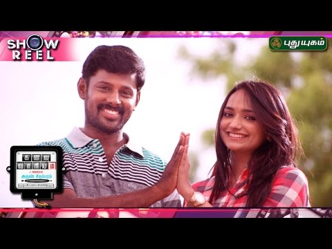 Interview with Kanavu Variyam Movie team in Showreel | 26/02/2017 | PuthuyugamTV