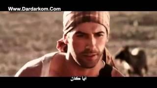 Nonton El Gringo            Film Subtitle Indonesia Streaming Movie Download