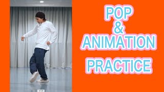MST – poppin animation practice