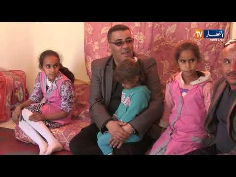 الوادي: عائلة إبراهيم تنتقل لمنزلها الجديد  وتتخلص من معاناة تنقلاتها