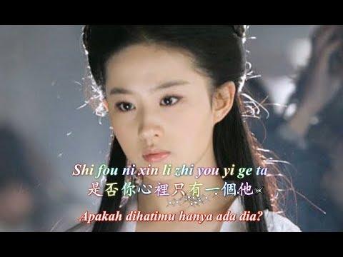 Video Ru Guo Mei You Ta Ni Hai Ai Wo Ma 如果没有他你还爱我吗 [Jika Tak Ada Dia, Apakah Kau Masih Mencintaiku] download in MP3, 3GP, MP4, WEBM, AVI, FLV January 2017