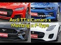 Download Lagu Audi TT RS, Camaro SS, Mustang GT e Jaguar F-Type: clube dos 300 | Comparativo | Best Cars Mp3 Free