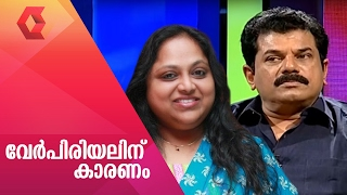 Video Actor Mukesh talks about his ex-wife Saritha MP3, 3GP, MP4, WEBM, AVI, FLV Agustus 2018