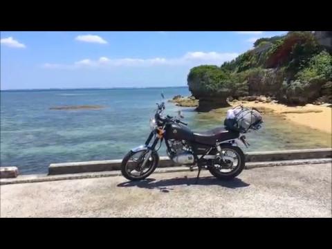 SUZUKI GN125H  九州沖縄ツーリング / Kyushu & Okinawa Touring