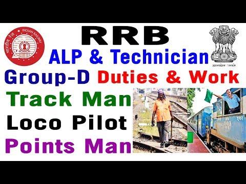 Railway RRB Group D ALP Technician Trackman, Gangman, Pointsman Duties Working salary in telugu 2018