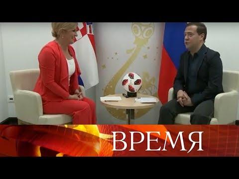 Дмитрий Медведев встретился с президентом Хорватии. - DomaVideo.Ru