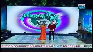 Khmer TV Show - Penh Chet Ort on April 04, 2015