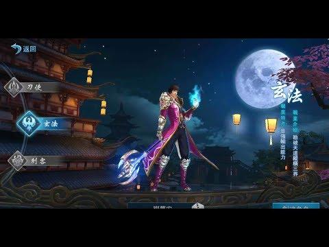 《武動仙緣》手機遊戲玩法與攻略教學!