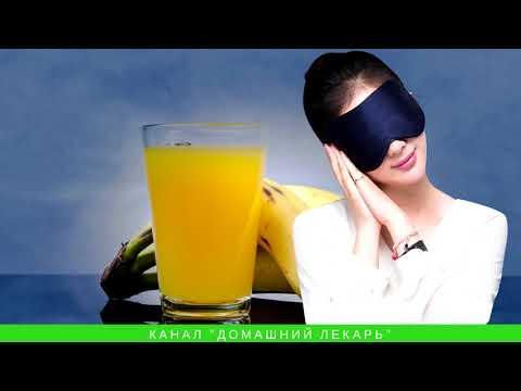 Лучше снотворных препаратов: природное средство от бессонницы - Домашний лекарь - выпуск №141 (видео)