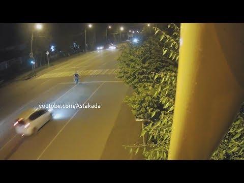 ДТП в Артеме на улице Кирова