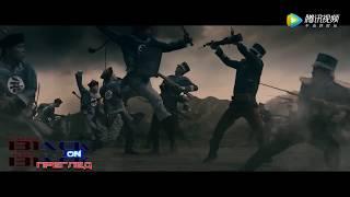 Trailer - Kung Fu Traveler (2017)