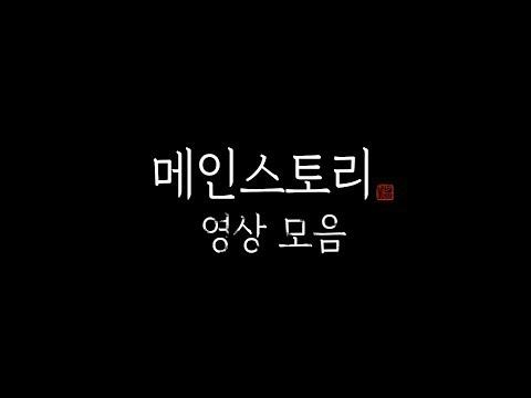 Youtube영상