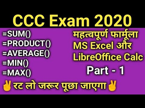 Most Important Farmula in MS Excel & LibreOffice Calc for CCC Exam