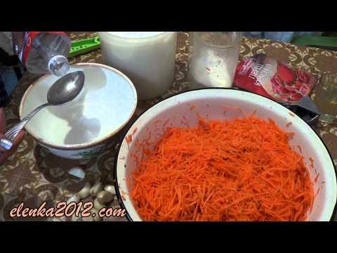 Как сделать в домашних условиях корейскую морковку