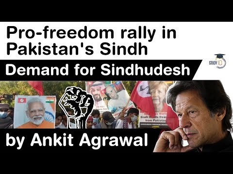 Pro Freedom Rally in Pakistan's Sindh - Demand for independent Sindhudesh heightens #UPSC #IAS