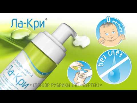 Ла-Кри la-kry.ru